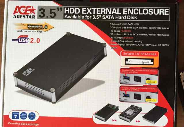 Бокс для HDD SATA