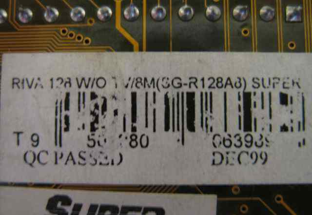 NVidia Riva 128 8Mb AGP 1x