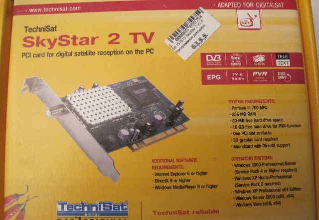 Спутниковый ресивер SkyStar 2, PCI