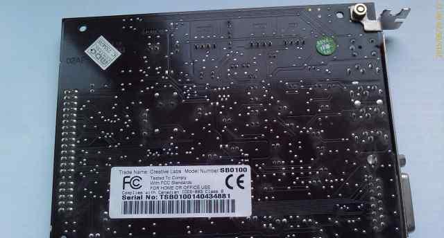 Звуковая карта PCI Creative SB Live. 5.1