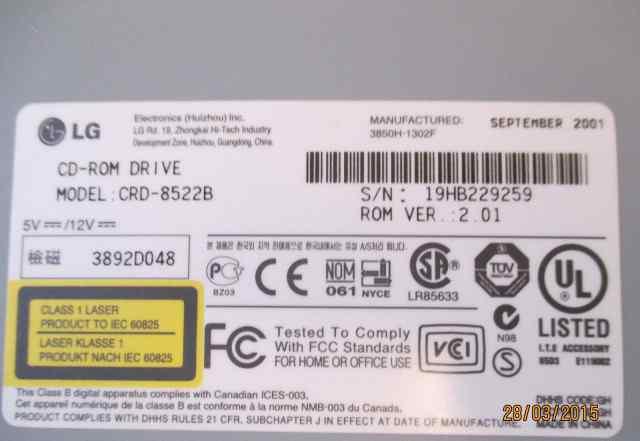 CD-привод LG CRD-8522B