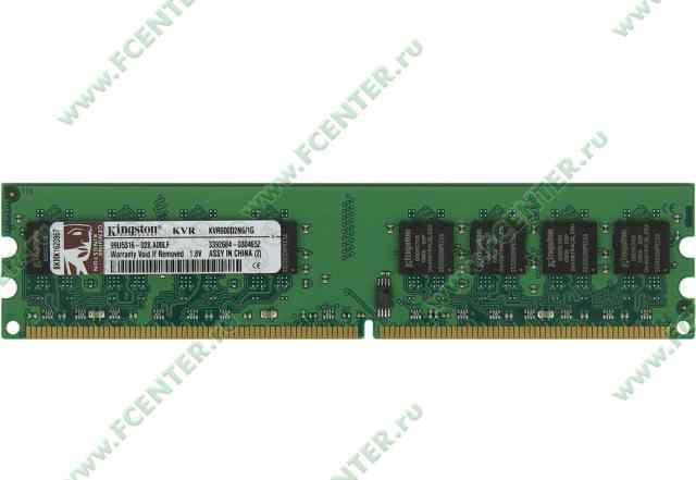 оперативную память DDR2 и DDR3