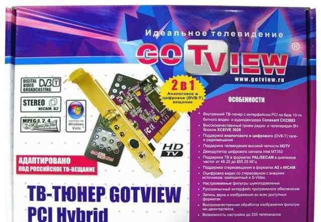 Аналогово-цифровой тв тюнер gotview PCI Hybrid