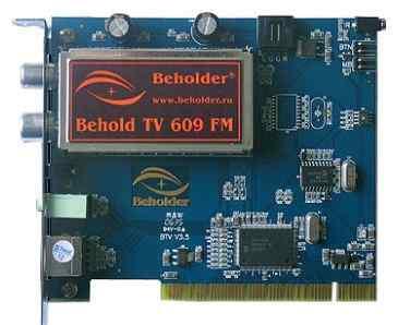 Beholder Behold TV 609 FM