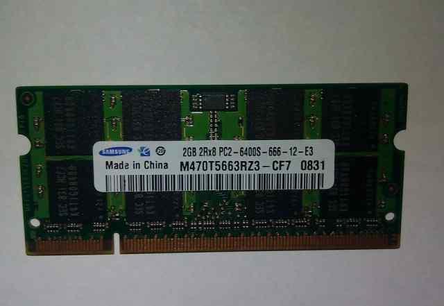 Память Samsung 2Gb PC2-6400S