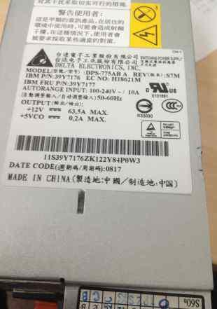 IBM Power Supply 775W HS x3800 39Y7176 новый