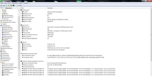 P6T WS PRO LGA 1366
