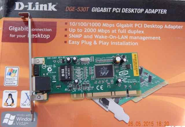 Сетевые карты D-link, Zuxel и Acorp