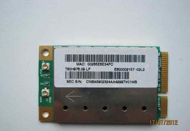 Wi-Fi внутренний модуль anatel AR5BXB63