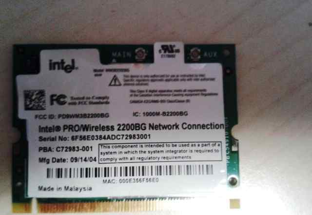 WiFi модуль Intel PRO/Wireless 2200BG