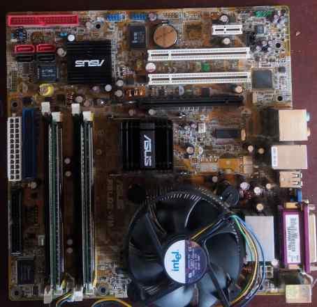 Asus P5LD2-VM, Pentium4 3.4GHz, 3Gb RAM DDR2