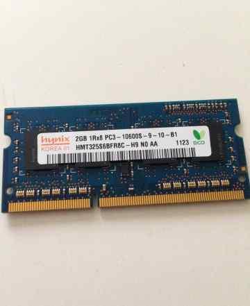 Hynix sodimm DDR3 2048Mб 1333mгц (HMT325S6BFR8C-H9