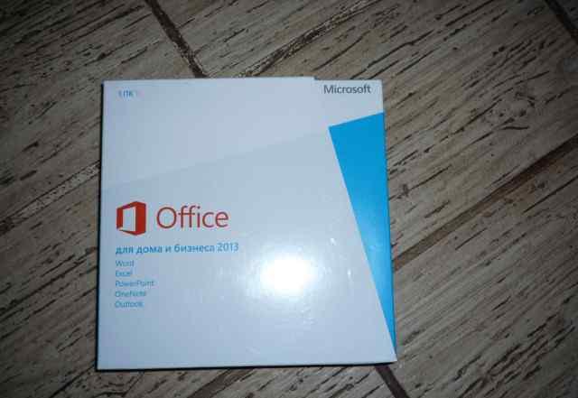 Office для дома и бизнеса 2013 Русский 1 пк (элект