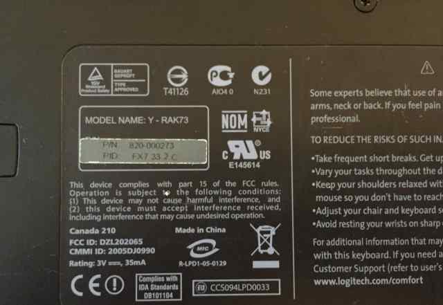 Клавиатура+ мышь Logitech Cordless Desktop S 510