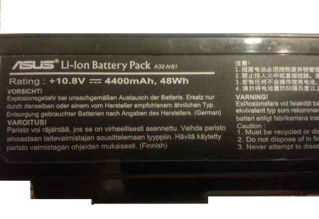 Аккумулятор для ноутбука Asus A32-M61