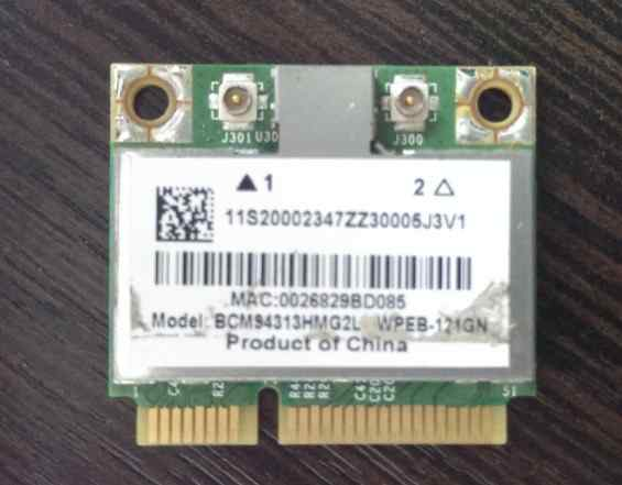 Wi-Fi Half Mini PCIe Wireless Card Broadcom