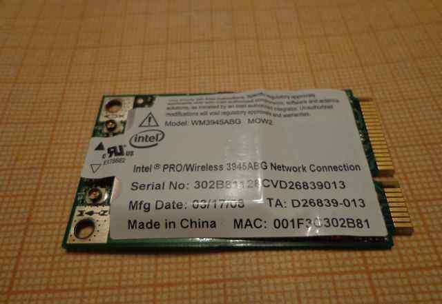 WI-FI адаптер intel для ноутбука acer 5920 g
