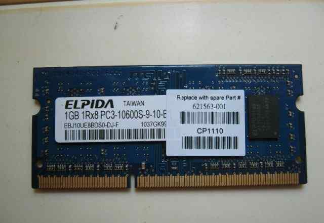 Elpida 1Gb 1Rx8 PC3-10600S-9-10-b1