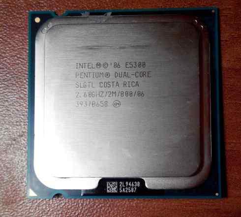 2х ядерный Intel Pentium E5300, ядер 2(2600MHz