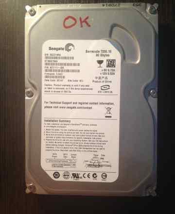 Жесткий диск SATA 80Gb Seagate ST380215AS