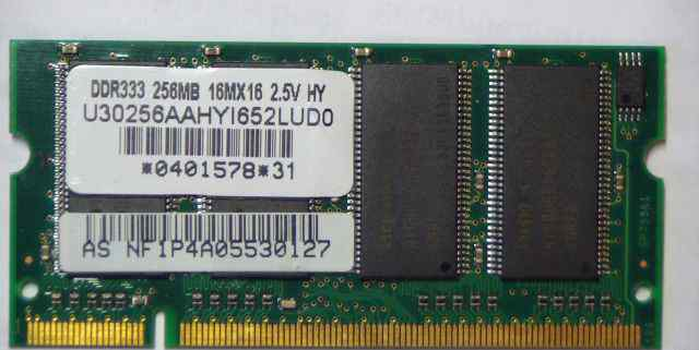 Оперативная память Hynix DDR333 256mb для ноутбука