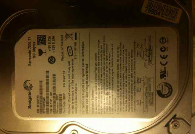 Жесткий диск HDD seagate Barracuda 160GB sata