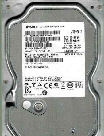 Hitachi HDS721050CLA662 500Gb SATA 6.0