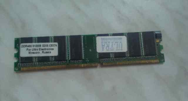 Компьютерная память 512