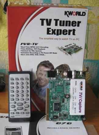 Тв-тюнер внутренний(PCI) kworld Expert
