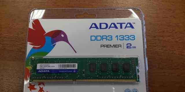 оперативную память DDR3 1333 2GB A-Data