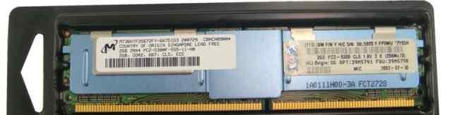 IBM 2GB PC2-5300 667 DDR2 240-fbdimm