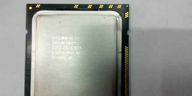 Socket LGA1366 Intel Core i7-920 2.66GHZ/8M