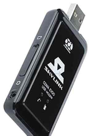 Skylink airplus mcd-650