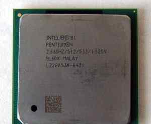Процессор Intel Pentium 4 2267MHz Northwood (S478