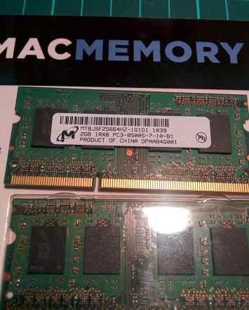 2х2Gb оперативная память MacBook Pro 13 mid 10