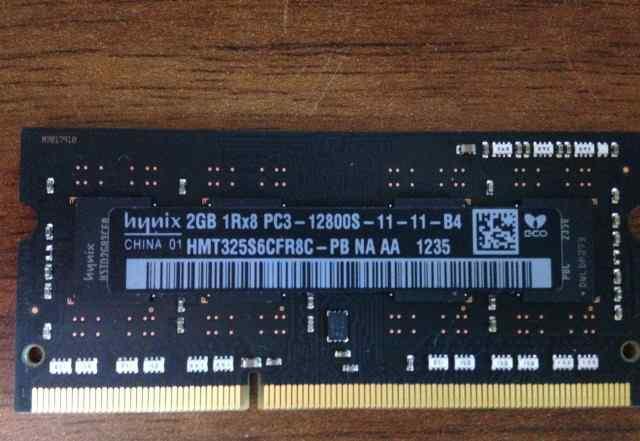 Hynix SO-dimm DDR3 PC3-12800 (1600 мгц)