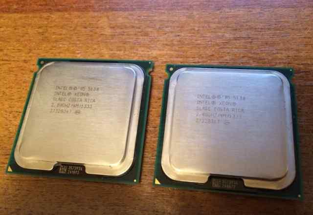 Intel Xeon 5130 Woodcrest slagc LGA771 2.0GHz 1333