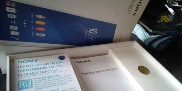 Soni Xperia Z Tablet Compact
