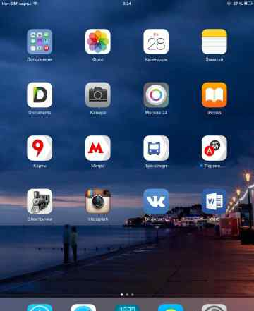 Белый Apple iPad 2 3g+ wifi 64 gb