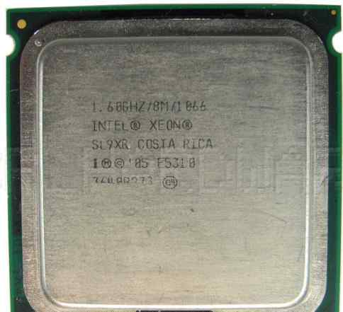 Intel Xeon E5310