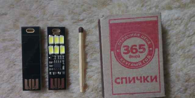 Фонарь USB 6-LED Touch dimmer