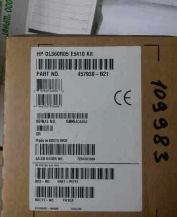Новый HP DL360R05 E5410 Kit