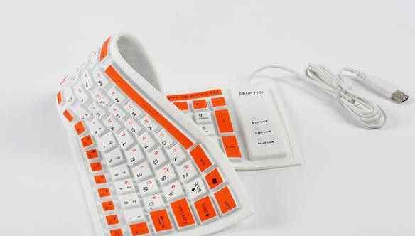 Гибкая клавиатура qumo QRK-311 White