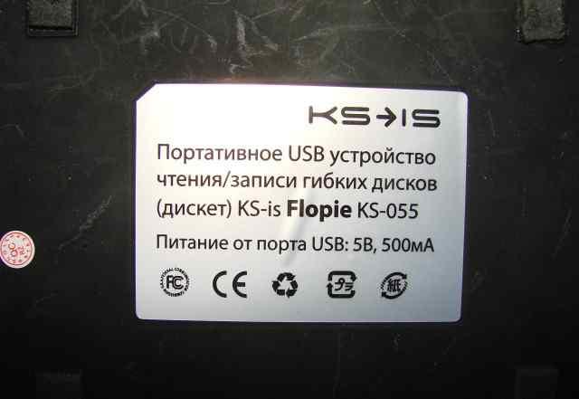 Привод KS-is Flopie KS-055 Black
