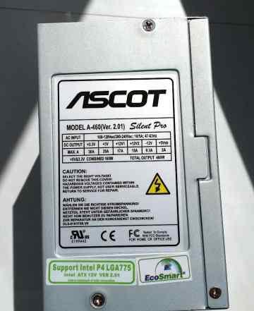 Блок питания Ascot A-460 Silent PRO 460W