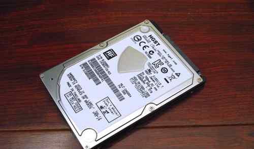Жесткий диск Hitachi Travelstar 5K1500.1.5Тб, 2.5