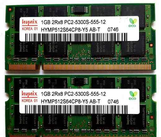 Память Hynix 1Gb sodimm DDR2 PC2-5300 667MGh