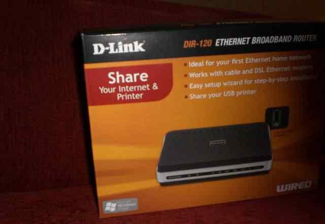 D-link DIR-120