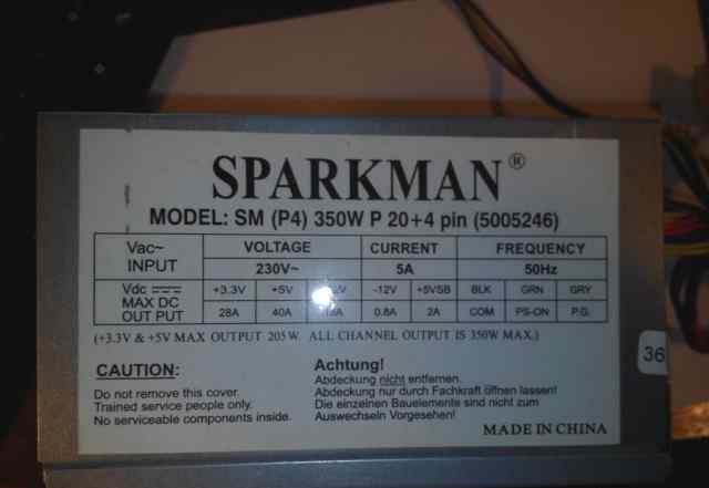 Sparkman 350W