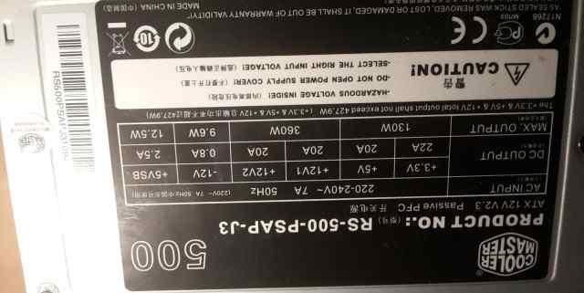 Cooler Master RS-500-psap-J3